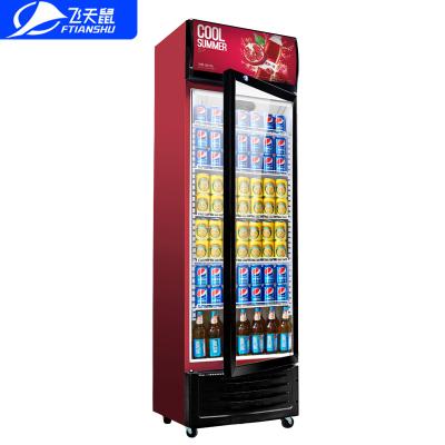 飛天鼠(FTIANSHU) 展示柜飲料柜商用冰柜超市冰箱冷藏柜保鮮柜單門直冷下機組