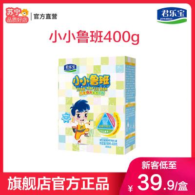 君樂寶(JUNLEBAO)小小魯班4段奶粉兒童成長3-7周歲四段奶粉400g