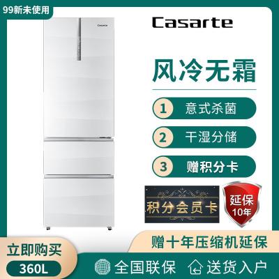 【官方直供樣品機】Casarte/卡薩帝BCD-360WDCKU1 360升意式殺菌三門多門電冰箱 全時紅外恒溫區