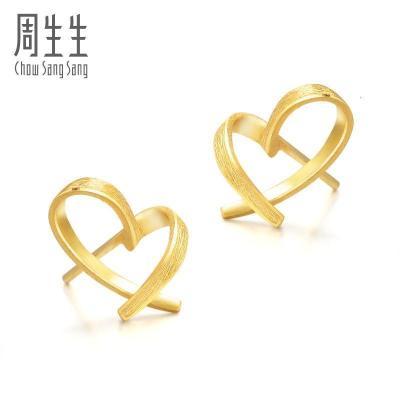 送女友周生生(CHOW SANG SANG)黃金足金耳釘心形耳環 黃金耳飾首飾品女款 68738E計價