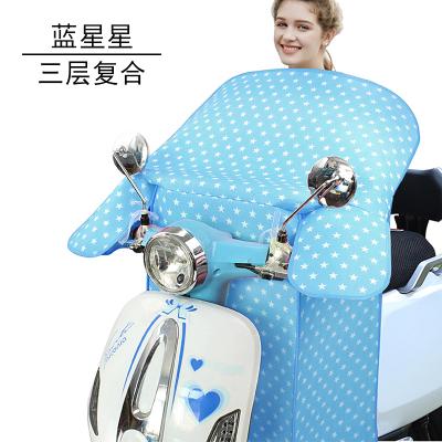 電動摩托車擋風被夏季防曬防水防雨薄款電瓶車夏天遮陽電車防風罩 【三層復合-藍星星】