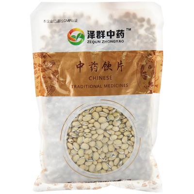 澤群 白扁豆 500g/袋