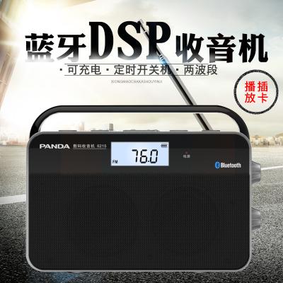 PANDA/熊貓 6215半導體收音機音箱一體新款fm老人調頻便攜式藍牙可充電插卡廣播播放器定時開關機老年聽戲機