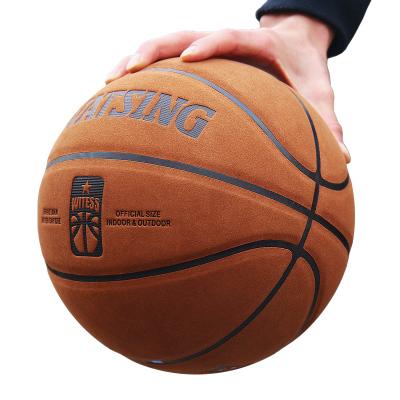 WITESS官方正品室内室外蓝球水泥地通用耐磨反毛牛皮真皮手感软皮标准7号成人中小学生翻毛七号篮球