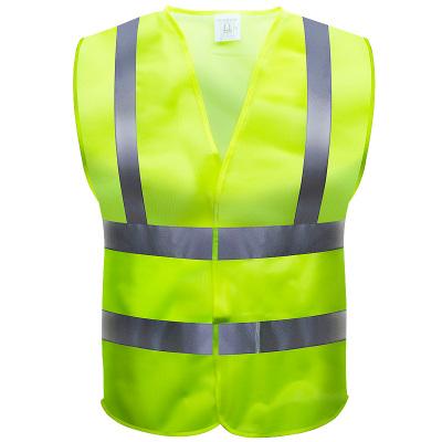 【苏宁自营】勒塔(LETA)工具 反光背心 环卫路政工地施工反光衣 汽车安全指挥执勤救援夜跑骑行马甲LT-PPE573