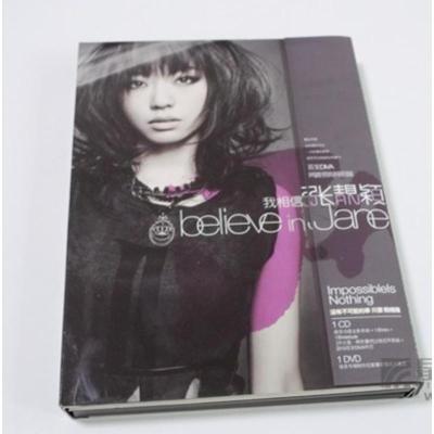 正版 张靓颖 我相信 星外星(CD+DVD) 09年专辑预购版