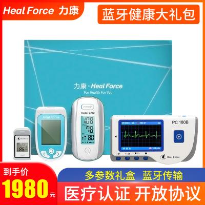力康(Heal Force)智能藍牙健康體檢大禮包心電儀血氧儀血壓計血糖儀尿酸膽固醇檢測儀