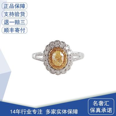 【正品二手95新】鉆石 戒指 AU750白金 0.636克拉 18號 含證書 黃鉆