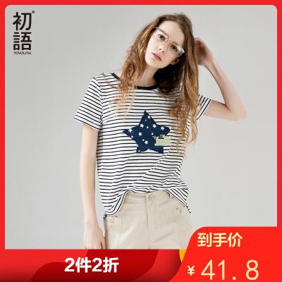 初语2019夏装新款短袖T恤女显瘦 圆领条纹百搭女款宽松刺绣上衣