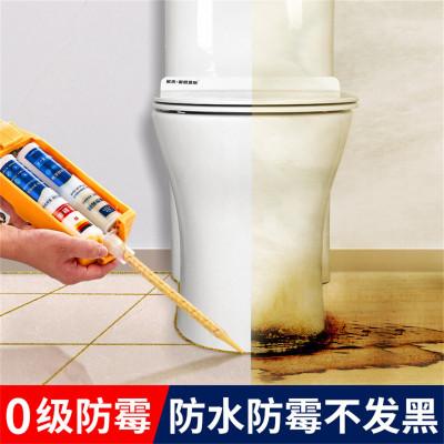 家韻(jiayun) 美縫劑瓷磚地磚勾縫劑專用防水防霉填縫劑地磚美縫貼勾縫瓷縫劑施工工具