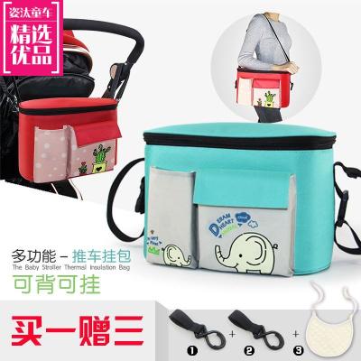婴儿车挂包多功能推车收纳袋防水通用宝宝婴幼儿童手推车挂袋包