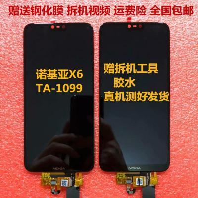 诺基亚X6屏幕总成ta-1099后盖板内外屏后盖显示屏触摸屏 黑色屏幕总成+黑色后盖