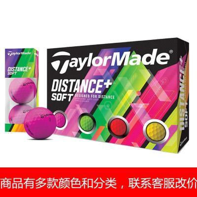 【新款】泰勒梅高尔夫球Distance+solf彩色双层球