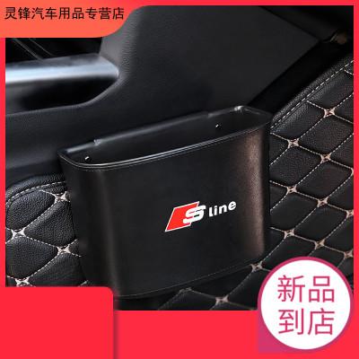 奧迪新A3/A4L/A6L/Q3/Q5L車載垃圾桶掛式置物盒汽車收納盒垃圾桶 【Sline標】垃圾桶1個