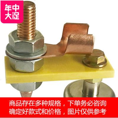 强磁搭铁+加厚接线尾搭铁神器电焊机接地强磁新款汽车整形钣金修复机介子机搭铁头配件 定制
