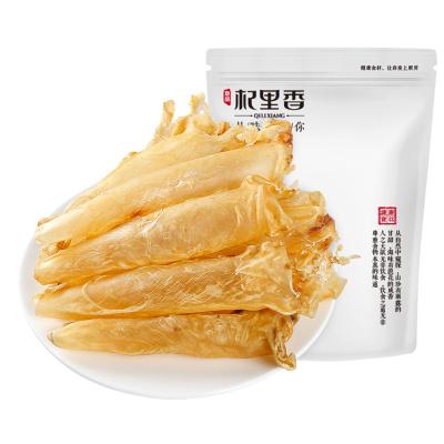 杞里香(QiLiXiang) 花膠50g/袋裝 花膠/魚膠 干貨鮮燉 孕婦營養代餐滋補品