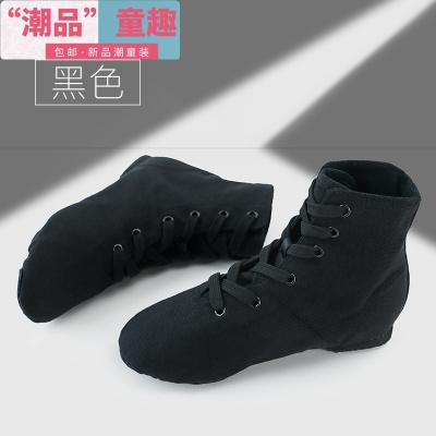高邦女練功鞋黑色男童舞蹈鞋兒童軟底爵士鞋子女童爵士靴  EddieEva