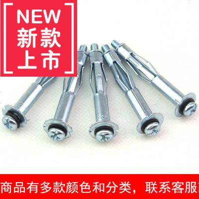膨胀螺丝安装神器内膨胀超长窗帘杆管带内置专用m8加长使用螺丝钉