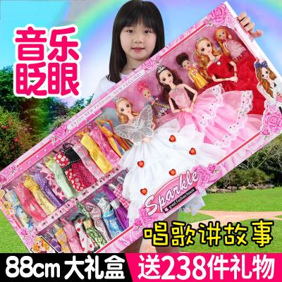 芭比娃娃禮盒裝會說話的芭比娃娃情景套裝過家家女孩公主夢想豪宅芭比娃娃衣服兒童玩具智扣65CM禮盒A02款(4個公主)