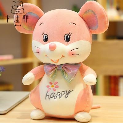 【品质优选】可爱小老鼠睡觉抱枕公仔玩偶卡通生肖鼠年吉祥物娃娃毛绒玩具女孩猫太子