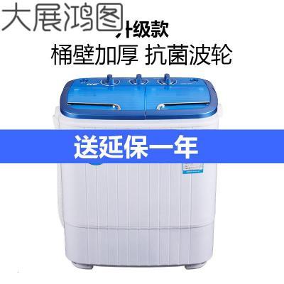 家用小雙桶缸半全自動寶寶嬰兒童小型迷你洗衣機脫水機甩干 TCO20雙桶海之藍