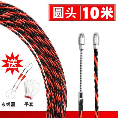阿斯卡利(ASCARI)電工穿線神器鋼絲萬能拉線拽線引線器彈簧手動電線引導頭穿線暗管 三股10米(圓頭)