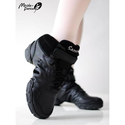 真皮舞蹈鞋正品成人女軟底爵士舞鞋廣場舞鞋運動現代舞鞋