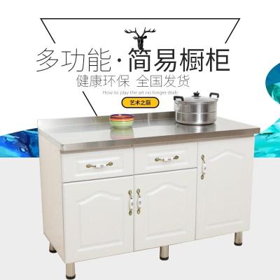 組合櫥柜廚房灶臺柜子家用組裝定做整體廚柜不銹鋼水槽柜 兩門平面長80寬45高77cm