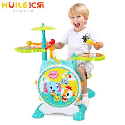 匯樂旗艦店666A好奇爵士鼓兒童寶寶爵士鼓初學者架子鼓早教敲打樂器1-3-6歲男女孩玩具