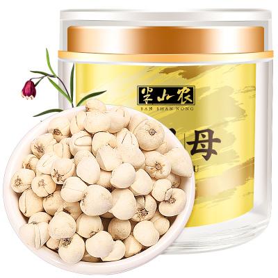半山農 川貝 四川川貝母 松貝 內小包裝(5g*4袋)20g/罐