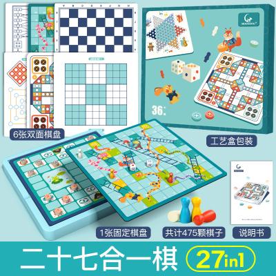 兒童飛行棋五子棋多功能棋游戲象棋類益智玩具智扣小學生跳棋-全套豪華27合1經典款
