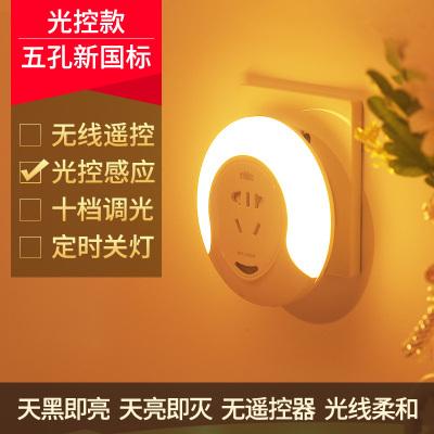 雷士照明NVC 创意智能小夜灯 LED光感应灯 迷你儿童房卧室过道灯 宝宝婴儿柔光喂奶灯(3300K以下)