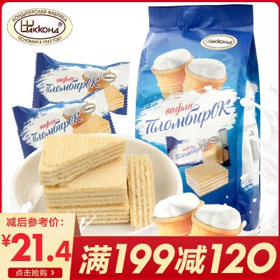 【满199减120】俄罗斯阿孔特威化饼干500g进口休闲网红零食冰淇淋味威化饼干