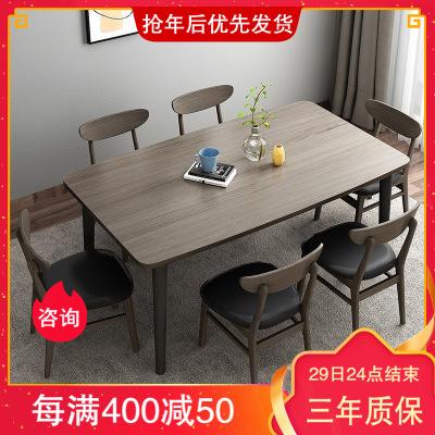 【抢年后优先发货】木月 餐桌 北欧餐桌椅组合现代简约大小户型白蜡木实木餐桌长方形饭桌 雅致系列