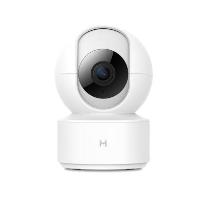 小米生態鏈小白智能攝像頭 監控家用無線WIFI攝像機室內室外高清紅外360度夜視移動檢測Tmall精靈app 云臺版