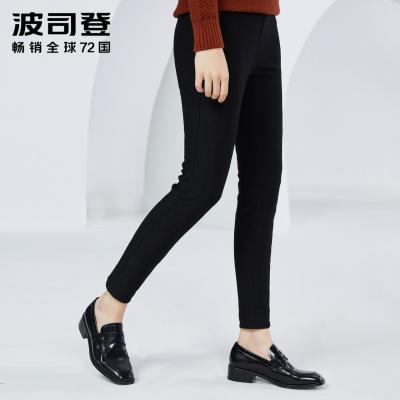 波司登羽絨褲女外穿冬季加厚保暖修身顯瘦女士冬天褲子B80141052