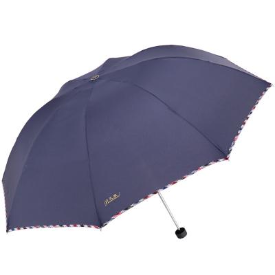 天堂 307E碰擊布三折商務傘晴雨傘