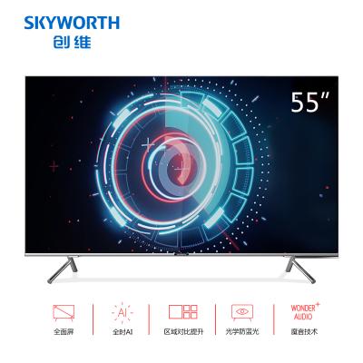 Skyworth 55 инчийн телевиз 50G650