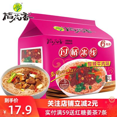 稻花香 過橋米線方便米粉絲酸辣牛肉味非油炸方便面整箱泡面6袋裝