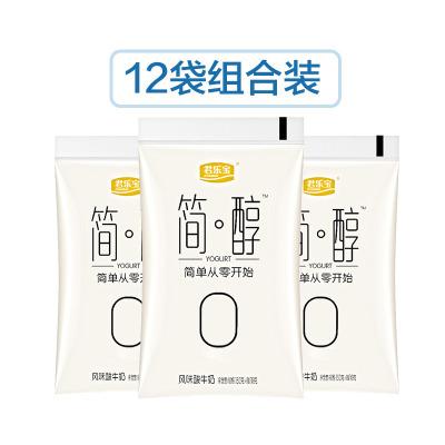 君樂寶 簡醇小白袋酸牛奶 無蔗糖 原味袋裝酸奶160g*12袋