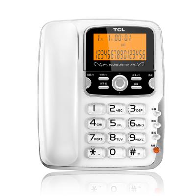 TCL HCD868(206)TSD 家用辦公固定電話機 (珍珠白)