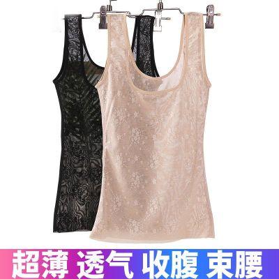夏季塑身衣女美體瘦身分體收腹衣服產后超薄款上衣束腰緊身顯瘦 莎丞