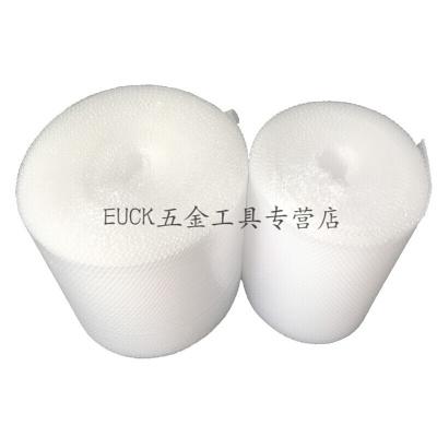 30 50cm加厚打包震快遞泡沫墊泡泡紙包裝膜袋氣泡膜卷裝