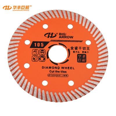 華豐巨箭(HUAFENG BIG ARROW)105陶瓷切割片瓷磚切割片干切片金剛石鋸片(陶瓷用)