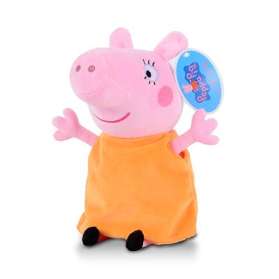 【蘇寧自營】PeppaPig小豬佩奇毛絨玩具小豬佩奇-豬媽 46cm