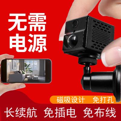 摩樂訊(MOLEXUN)無線家用網絡攝像頭智能高清監控WiFi錄像迷你超小微型紅外夜視廣角監控器適用于華為小米360手機