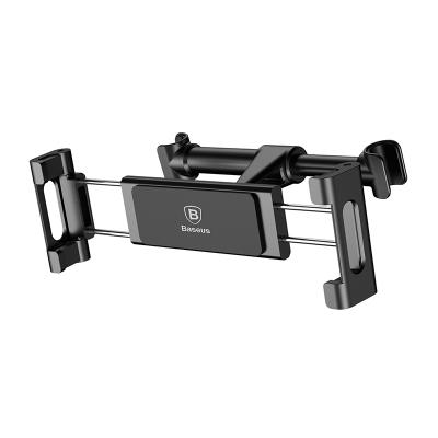【汽车用品】倍思(Baseus)车载支架汽车上后排头枕后座椅ipad平板手机多功能支撑架用品