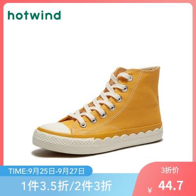 熱風hotwind學院風女士時尚休閑鞋系帶圓頭高幫帆布鞋H14W9715