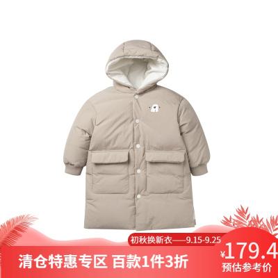 迷你巴拉巴拉兒童羽絨服冬季新款男寶寶中長款衣服保暖童裝