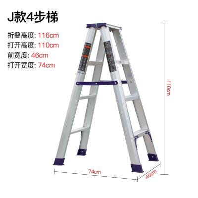 纳丽雅(Naliya)铝梯合梯铝合金梯子家用折叠加厚室内人字梯3四五步工程梯2米 D型材四步梯J4-1.16